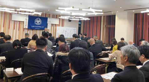 大阪中央区倫理法人会の様子()