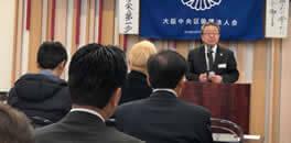 大阪中央区倫理法人会の様子(2)