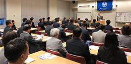堺市中区倫理法人会の様子(3)