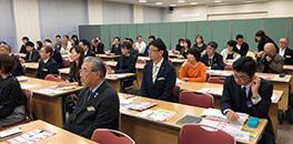 堺市中区倫理法人会の様子(4)